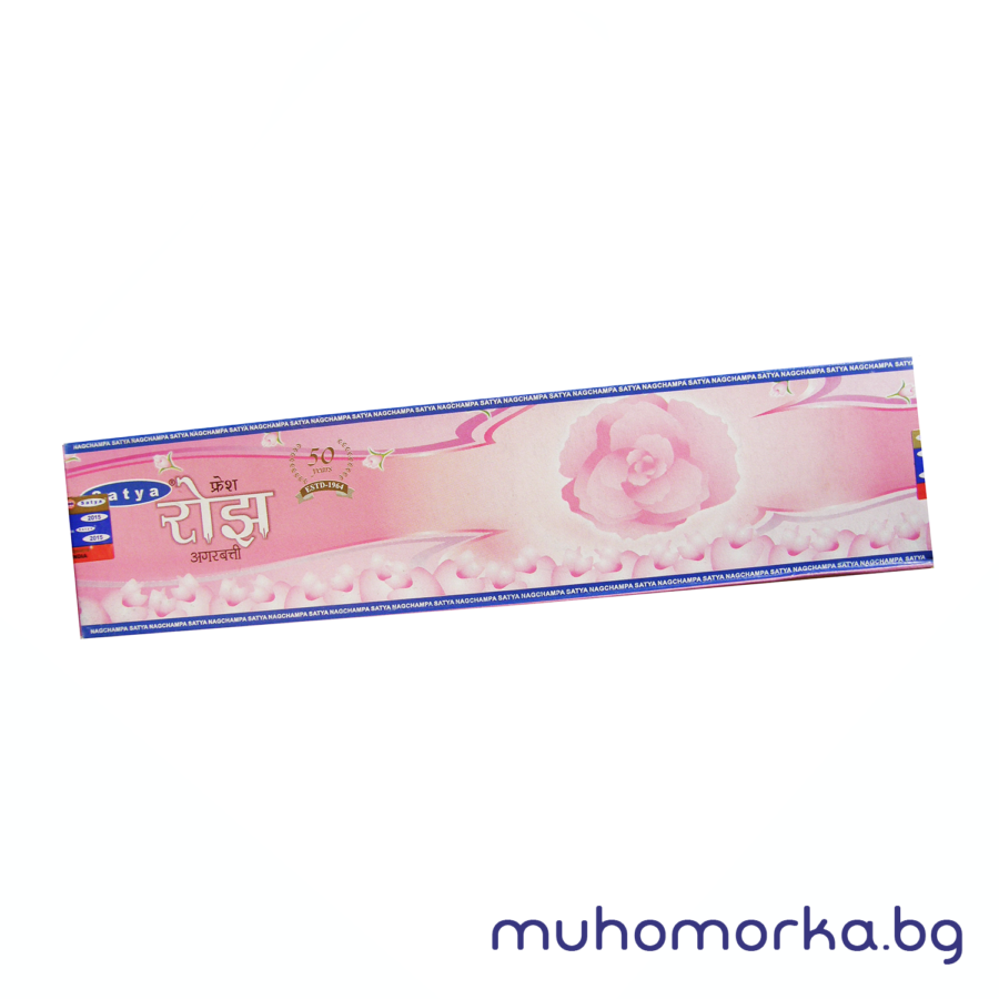 Satya incense rose Сатя пръчки роза