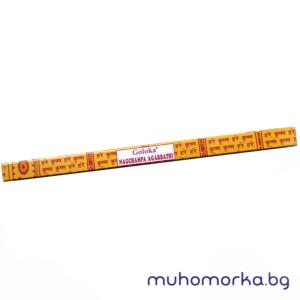 Ароматни пръчици - Goloka Nag Champa Ароматни пръчици - Goloka NagChampa (малки)