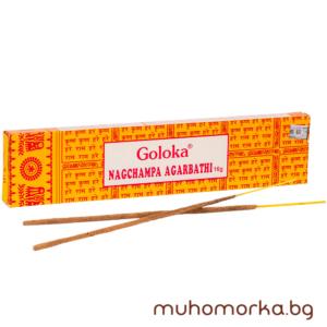 Ароматни пръчици - Goloka Nagchampa