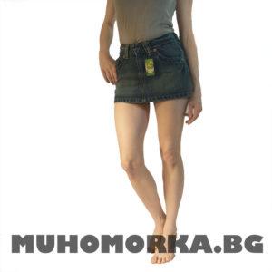 екстра къса пола