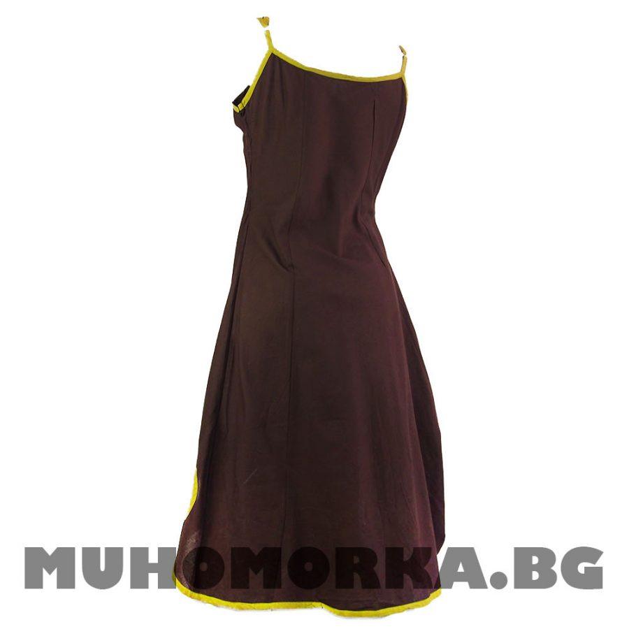 непалска рокля