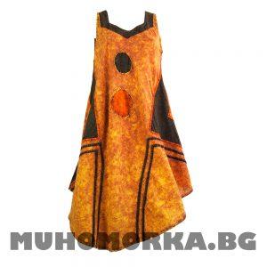 рокля непал