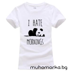 тениска мразя сутрините