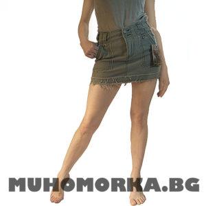 Къса карго пола каки